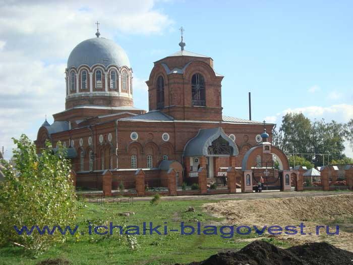 Храм в честь Покрова Пресвятой Богородицы с.Ичалки