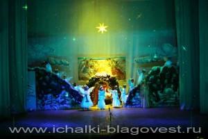 Рождественский концерт 2010 год