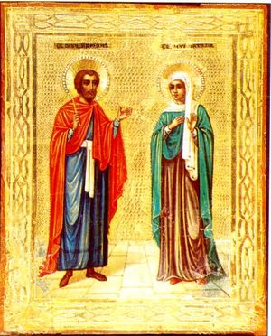 Святые мученики Адриан и Наталия и иже с ними