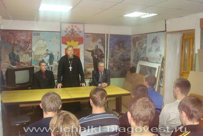 21 октября в военкомате прошла встреча с призывниками