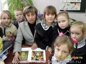Прончатова Наталья Валерьевна