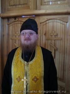 иеромонах Митрофан (Коршунов)