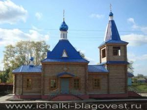Храм в честь иконы Пресвятой Богородицы  «Казанская» с. Лада