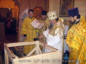 Освящение храма Казанской иконы Божией Матери в селе Лада