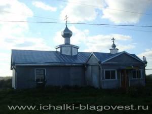 Храм в честь Пресвятой Троицы с. Резоватово