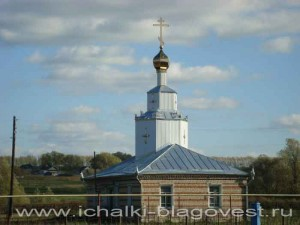 Храм в честь Михаила Архангела села Парадеево