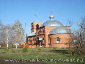 Храм в честь Успения Пресвятой Богородицы с. Селищи