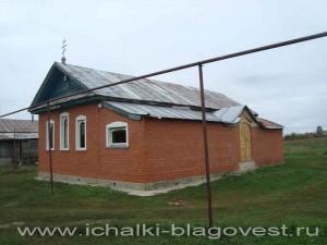 Церковь в честь иконы Пресвятой Богородицы «Казанская» с.  Кендя