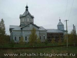Храм в честь Богоявления с. Лобаски