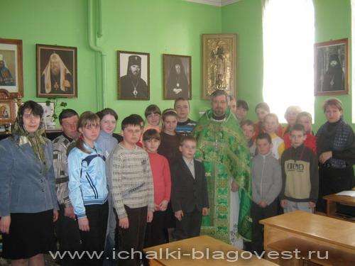 Воскресная школа при Храме Святого Архистратига Божия Михаила
