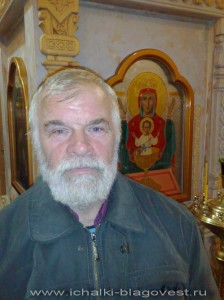 Прошкин Алексей Васильевич