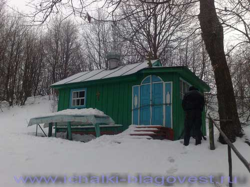 Зимой на пустыньке преподобного  Филарета Ичалковского