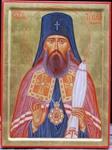 Молитва святителю Тихону Задонскому