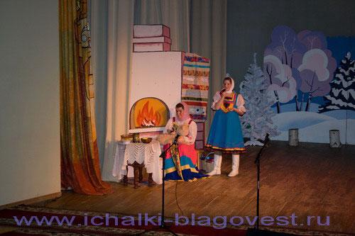 Детский праздничный  Рождественский спектакль в с. Кемля.