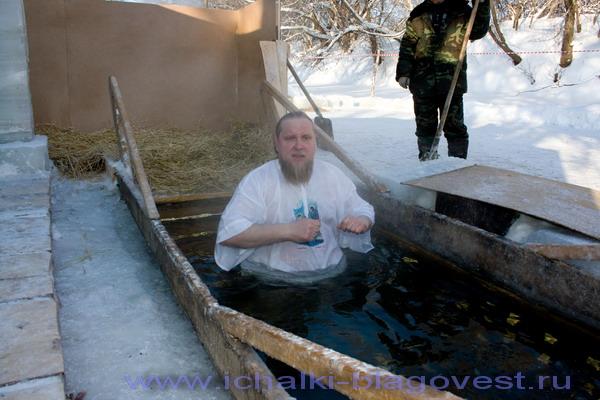 купание во Иордани