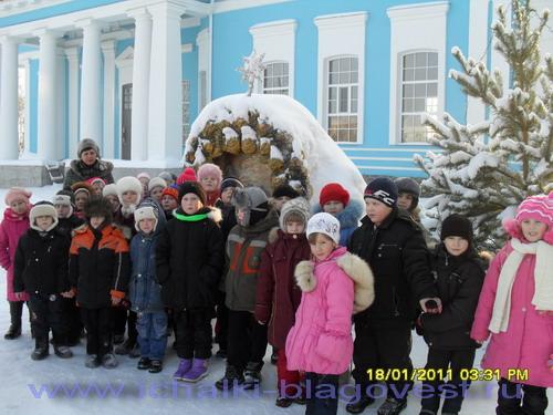 Ученики воскресной школы посетили храм