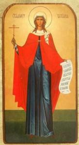 Молитва святой мученице Татиане