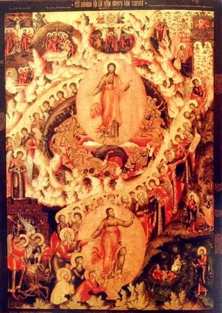 Чаю воскресения мертвых и жизни будущего века