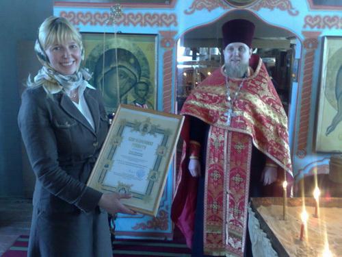 Награда за труды на ниве православного образования