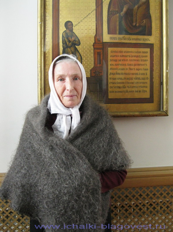 БУЕРИНА Вера Павловна