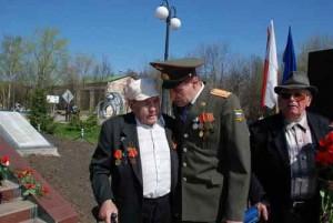 День Победы в 2011 году