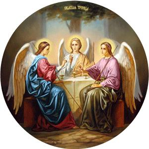 День Святой Троицы. Пятидесятница