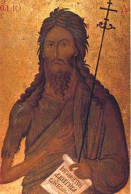 Рождество Иоанна Предтечи – 7 июля
