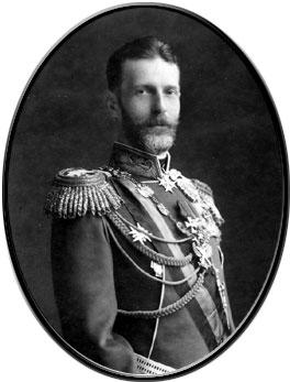 Долг и правда: жизнь и мученическая кончина великого князя Сергия Александровича (1857–1905)