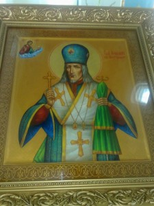 святитель Иоасафом Белгородский