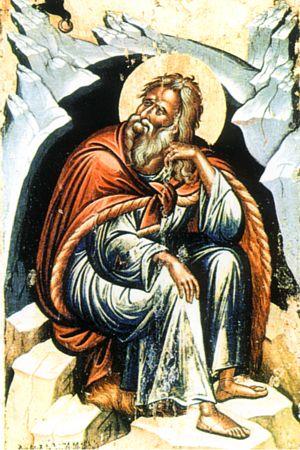 Память пророка Божия Илии