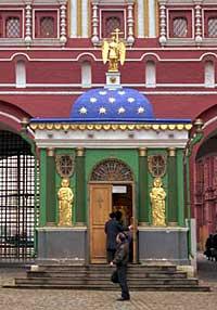 Фото с сайта hram.codis.ru