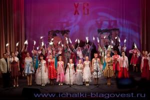 Пасхальный концерт 2012 год