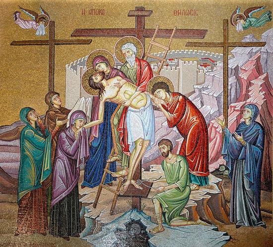 Снятие с креста. Мозаика храма Воскресения Христова в Иерусалиме. Фото: А.Поспелов