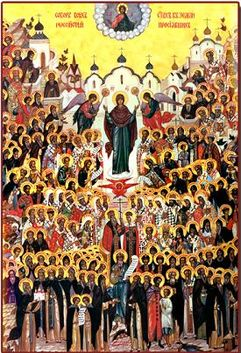 Всех Святых, в земле Российской просиявших