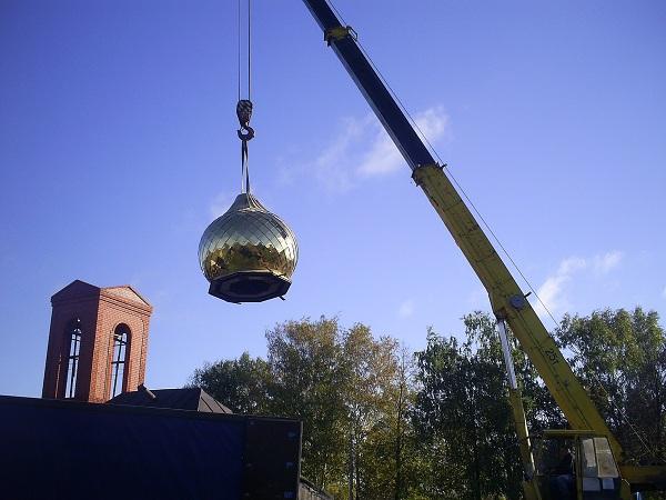 доставлены из г. Волгодонска  купола для храма