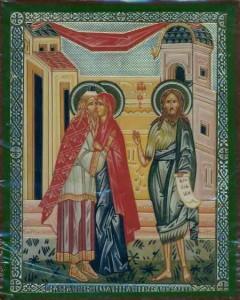 Зачатие честного и славного пророка, предтечи и крестителя Господня Иоанна