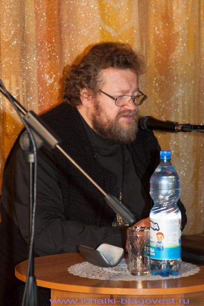Встреча с протоиереем Олегом Стеняевым