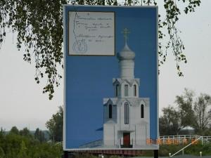В селе Гуляево воздвигнут поклонный крест