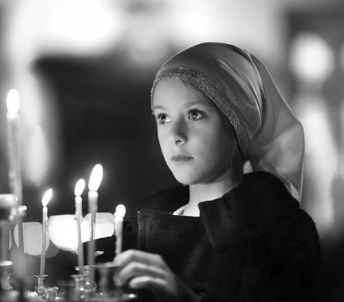 Молись, дитя