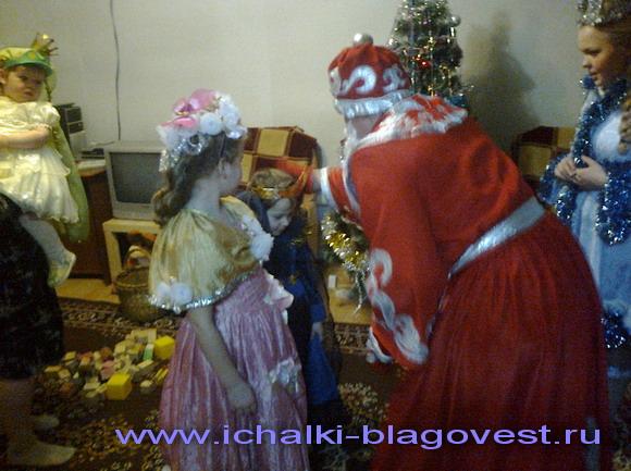 Благотворительная акция «Дед Мороз приходит в гости»