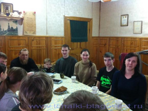 Всемирный праздник День православной молодежи