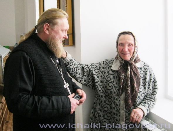 Ганюшкина Раиса Павловна