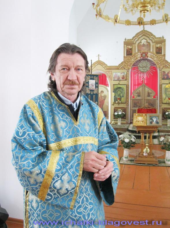 Коляденков Василий Евгеньевич