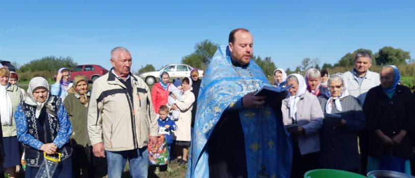 Водосвятный молебен с акафистом в день памяти иконы Божией Матери «Всецарица»