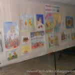 Итоги творческого конкурса среди православной молодежи Ичалковского благочиния «Пасхальная радость»
