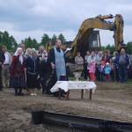 Освящение и акт торжественного открытия нового моста через р. Алатырь в с. Береговые Сыреси