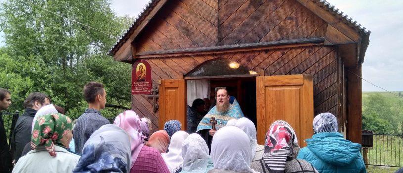 В Больших Осинках прошёл молебен