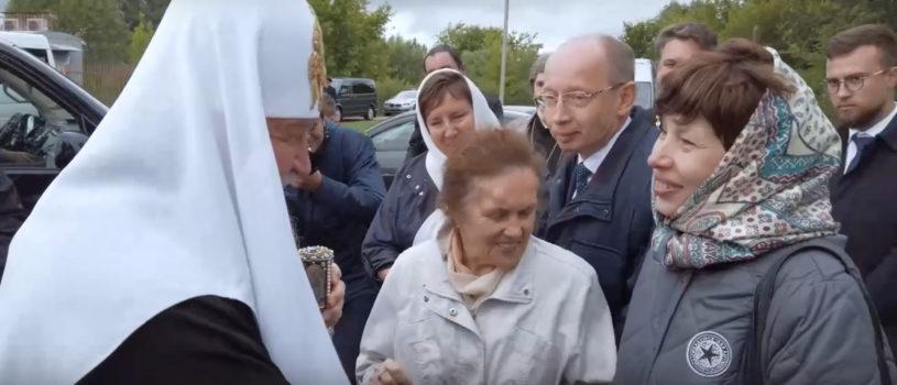 Посещение села Оброчное