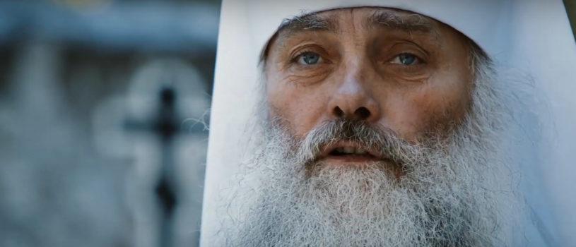 «Помянник», документальный фильм, режиссёр: Людмила Разгон, трейлер