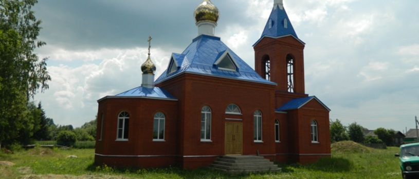 21 ноября, в селе Папулево Ичалковского благочиния, в строящемся храме в честь великомученика и целителя Пантелеимона, отслужен водосвятный молебен.